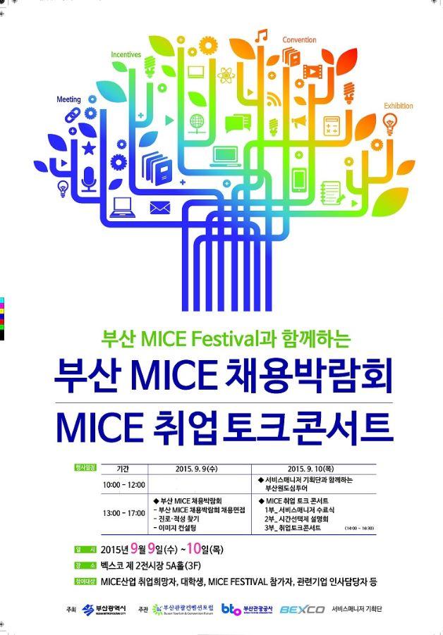 miceconcert.JPG